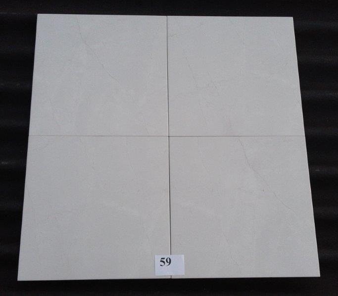 Ibero ps26 blanc 31 6 31 6 for Destockage carrelage nord